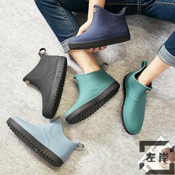 雨鞋時尚短筒水靴廚房橡膠套軟底【左岸男裝】