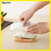 家用腌菜自制密封容器旋轉按壓式一夜漬腌菜器泡菜罐