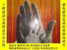 二手書博民逛書店罕見兒童保健學Y192697 江蘇科學技術出版社