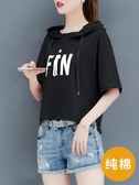 短袖帽T純棉短袖t恤女裝夏季2020年新款韓版寬鬆連帽短款上衣服潮ins夏裝 雲朵走走