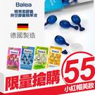 德國 Balea 精華素膠囊 7粒裝  ...