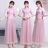 中式伴娘服女2019新款姐妹團中國風伴娘團禮服復古民國風旗袍春季