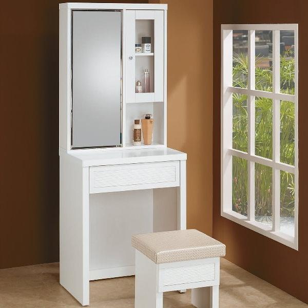 化妝台 鏡台 AT-621-10 純白貝克2尺旋轉鏡台 (含椅)【大眾家居舘】