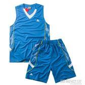 籃球服套裝比賽服訓練服籃球衣隊服團購 時尚教主