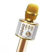 k歌手機麥克風通用無線藍牙話筒家用唱歌神器音響 青山小鋪