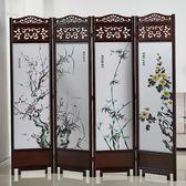 屏風折疊可移動酒店茶樓隔斷客廳隔斷玄關雙面復古實木中式仿古YXS      韓小姐的衣櫥
