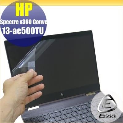 【Ezstick】HP X360 Conve 13 ae501TU 靜電式筆電LCD液晶螢幕貼 (可選鏡面或霧面)