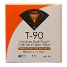 金時代書香咖啡 CAFEC 三洋 T-90 錐形漂白中深烘專用濾紙 01 1-2人用 40入裝 CFD-01-T-90