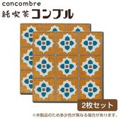 Hamee 日本 DECOLE concombre 昭和喫茶店 療癒公仔擺飾 (復古木磚/棕) 586-924498