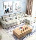 客廳布藝沙發組合整裝現代簡約小戶型北歐套裝家具可拆洗沙發mbs「時尚彩虹屋」