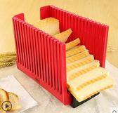 GDL/高達萊吐司分片器切麵包切片器分割輔助器土司切割家用