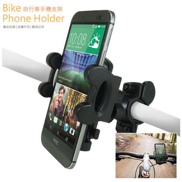 ▽自行車手機支架 /腳踏車固定架/單車/立架/導航/GPS/MP4/運動健身/戶外旅遊/環島/Apple iPhone 6 Plus/6S