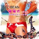 SEOBEAN萌萌犬超低腰日版小三角泳褲@辣椒紅 男泳褲 可愛性感 SW0129