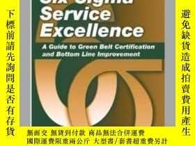 二手書博民逛書店罕見二手!Lean Six Sigma Service: A G
