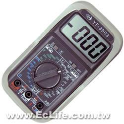 TENMARS泰瑪斯 數位3 1/2萬用三用電錶 YF-3503
