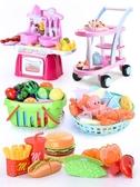 兒童切水果玩具過家家廚房組合蔬菜寶寶男孩