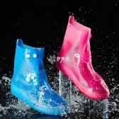 雨鞋套 雨鞋男女登山硅膠雨鞋套防水雨天加厚防滑耐磨底成人下雨兒童防雨 京都3C