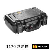 美國 PELICAN 派力肯 塘鵝 1170 氣密箱 - 含泡棉 (黑) 公司貨