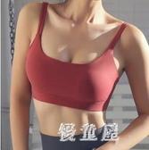 大碼運動內衣 女防震跑步聚攏定型健身美背瑜伽背心文胸胖mm200斤 BT20718『優童屋』