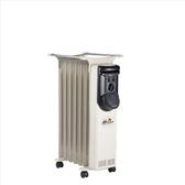 北方【NA-07】葉片式恆溫7葉片電暖器