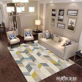 地毯客廳 現代簡約家用沙發茶幾墊幾何北歐長方形美式可機洗YYJ解憂雜貨鋪