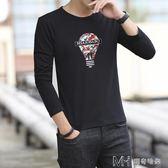 男士長袖  男士韓版青少年修身學生長袖T恤上衣服潮男裝打底衫  ciyo黛雅