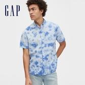 Gap男裝時尚紮染角扣翻領襯衫579987-藍色紮染