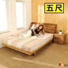 床架組《百嘉美》拼接木紋系列雙人5尺房間組2件組/床頭箱+日式床底 BE021-5