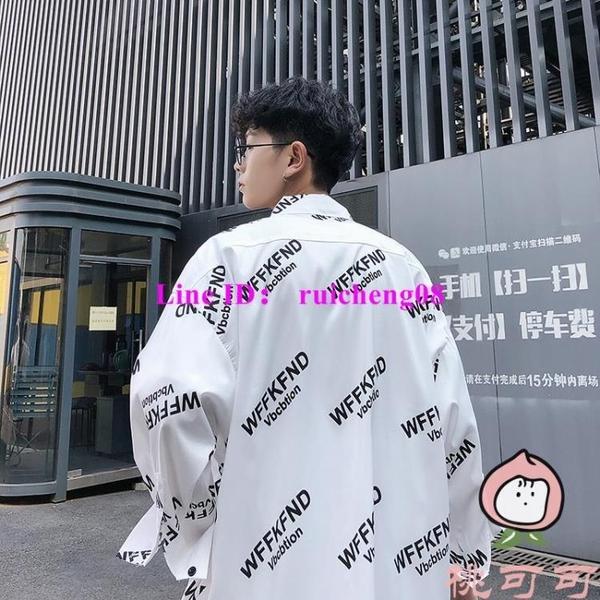 襯衣男生休閒薄款中袖襯衫韓版潮流寬鬆夏季七分袖外套【桃可可服飾】