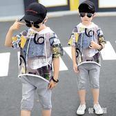 兒童連帽上衣潮流街舞潮裝中大童嘻哈韓版酷童裝男童短袖t恤   LN3007【優童屋】