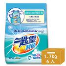 一匙靈 制菌超濃縮洗衣粉補充包(1.7Kgx6入)箱購│飲食生活家