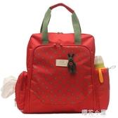 媽咪包雙肩包 韓版大容量多功能時尚媽媽包手提孕母嬰包外出『櫻花小屋』