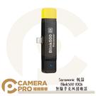 ◎相機專家◎ Saramonic 楓笛 Blink500 RXDi 無線麥克風接收器 收音 Lightning 公司貨