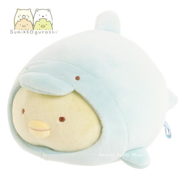 日本限定 角落生物  企鵝 海洋海豚版 玩偶 娃娃