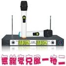 無線一拖二麥克風 回音機 家庭KTV系統 網路K歌 合唱 機上盒 無線干擾 全民K歌 雙麥 兩支 歡唱