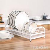 碗架小清新鐵藝兩用碗盤架 廚房置物架瀝水架碗碟儲物收納 LH2479【3C環球數位館】