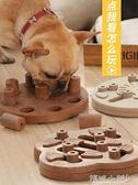 寵物玩具 美國酷極狗狗益智玩具裝狗糧慢食器智力漏食寵物消磨時間零食用品 新品特賣