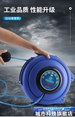 捲線器 氣鼓 電鼓捲線器自動伸縮捲線捲管器 伸縮氣管汽修夾紗管懸掛式捲線盤 DF城市科技