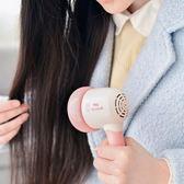 吹風機 迷你手持吹風機小功率宿舍學生用少女繫小型便攜式旅行電吹風筒Q 玩趣3C