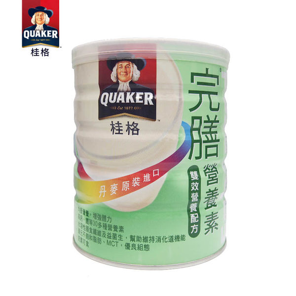 桂格-完膳營養素-雙效營養配方奶粉 850g /罐 大樹