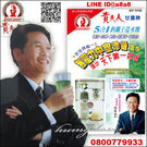 貴夫人第二代造水機(台灣製)【3期0利率...