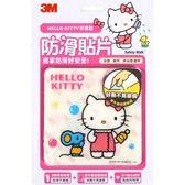 3M防滑貼片-Kitty洗澡款6入