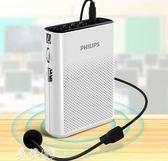 擴音器 耳麥便攜式戶外講課大功率喇叭話筒上課寶教學用播放機 夢藝家