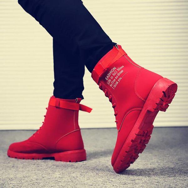 馬丁靴軍靴潮流韓版男士皮靴工裝短靴 小艾時尚