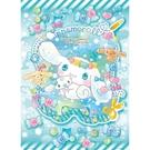 【台製拼圖】HP0520-202 Cinnamoroll 裁縫娃娃系列 - 湖色糖果 520 片拼圖