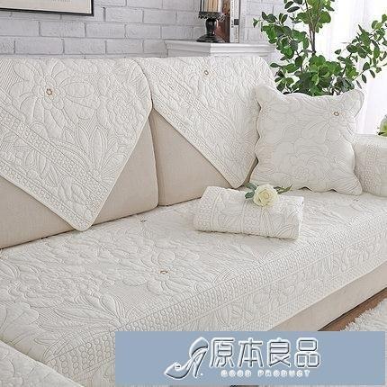沙發罩沙發墊純棉四季布藝簡約春冬季坐墊現代通用沙發套靠背防滑沙發巾罩YYJ 原本良品