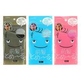 日本無痕瀏海便利魔法氈 (瀏海貼/ 瀏海便利貼)  ◆86小舖◆