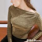 歐貨新款春秋女裝金色網紗打底衫內搭長袖女洋氣一字肩亮絲上衣 聖誕節全館免運