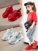 女童運動鞋女童鞋2019秋季兒童運動鞋網面透氣時尚男童網鞋潮椰子老爹鞋 嬡孕哺