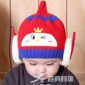 兒童毛帽 嬰兒帽子秋冬季新生春天純棉男女寶寶毛線帽嬰幼兒護耳兒童帽可愛 樂芙美鞋
